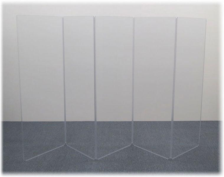A2466x5 (A5-5) Drum Shield Clearsonic