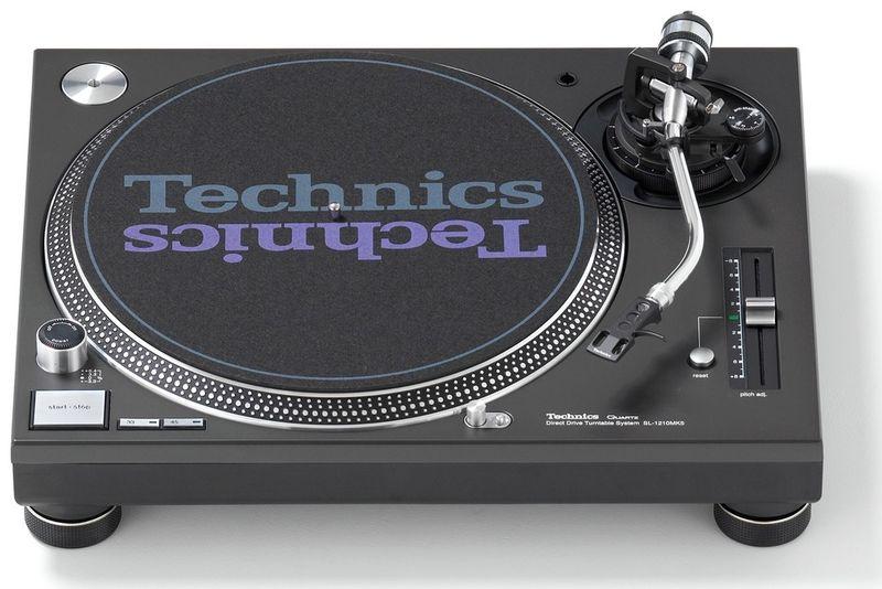 Technics SL-1210 MK 5