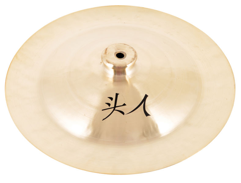 Thomann China Cymbal 35cm