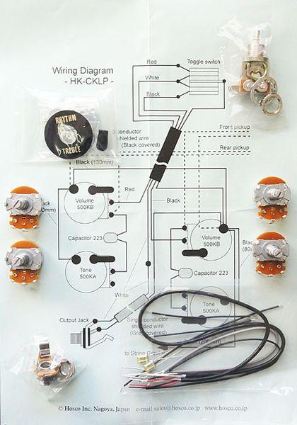 Hosco HK-CKLP-B Wiring Kit