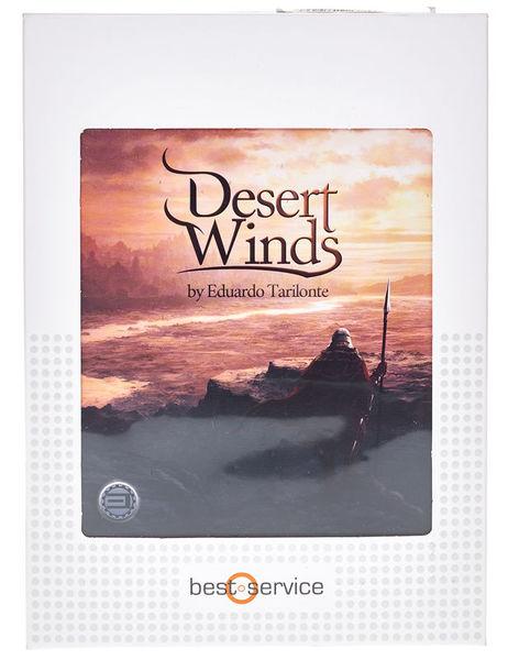 Best Service Desert Winds
