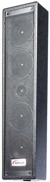 """Sirus Pro Speaker SSC-4"""""""