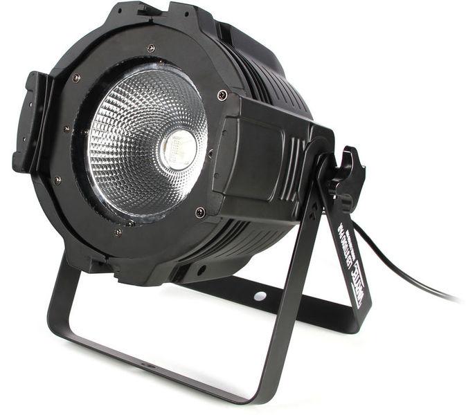 Varytec LED Studio Par Rookie COB RGB