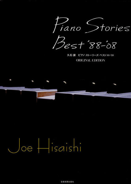 Zen-On Joe Hisaishi Best Of Piano