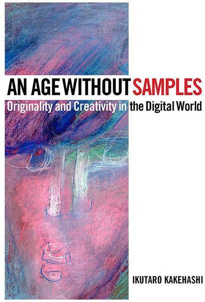 Ikutaro Kakehashi: An Age With Hal Leonard