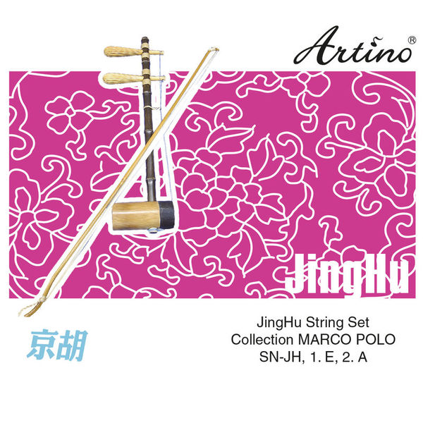 Artino Chinese JingHu Strings Set