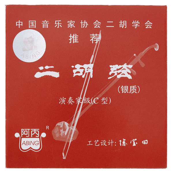 Thomann Abing ErHu Strings Set Silver