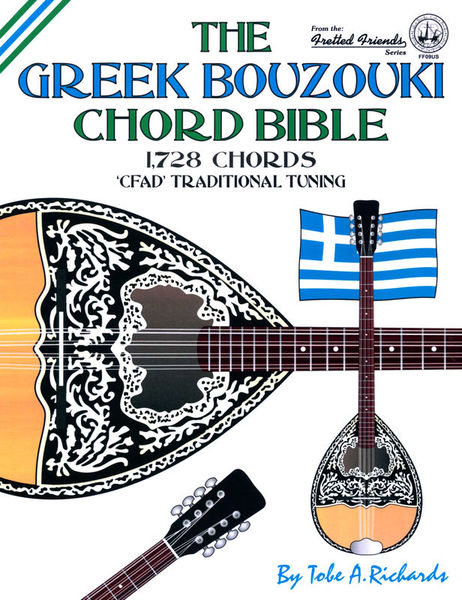 Cabot Books Publishing Greek Bouzouki Chord Bible