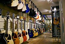 Guitar og basser