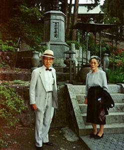 Założyciel firmy Katsumi Yanagisawa