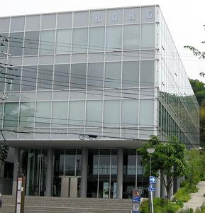 head office in Tokyo